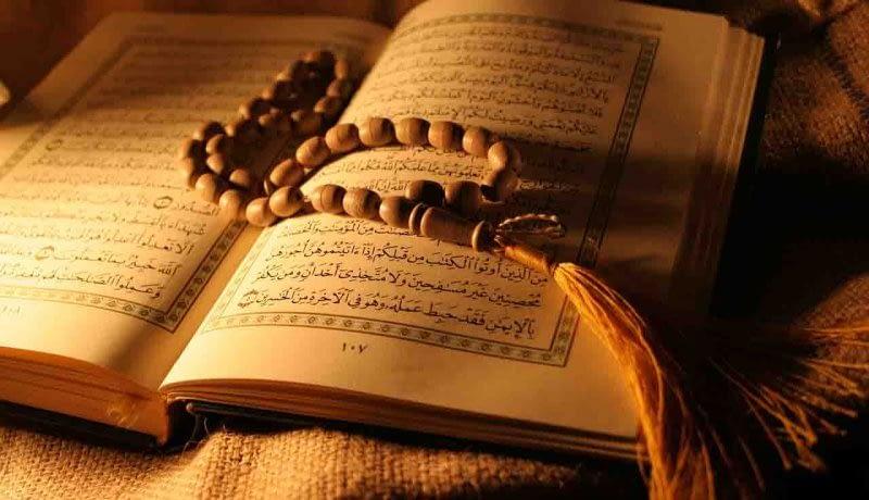 خواص دعای جوشن کبیر