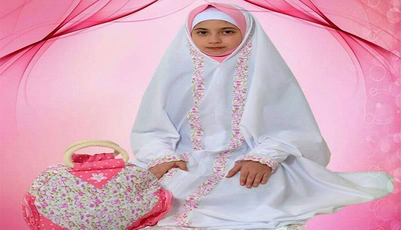 مدل چادر نماز جشن تکلیف