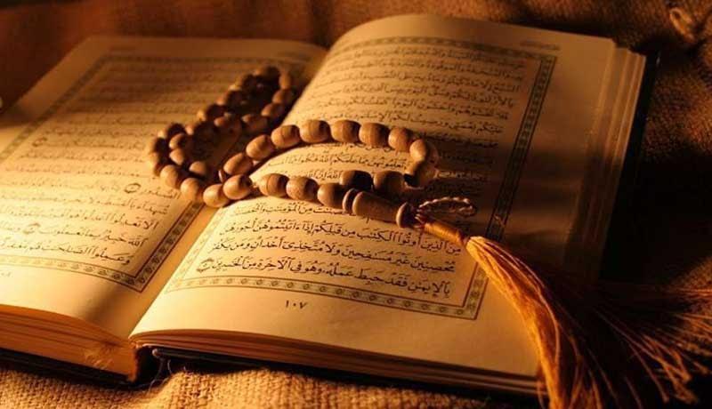 خواص سوره توحید در کلام معصومین